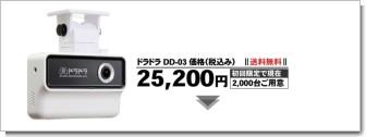 buy_image[1].jpg